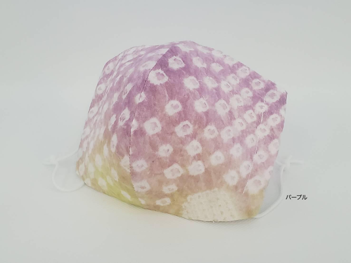 ナノプラチナ加工 接触冷感素材有松絞りマスク