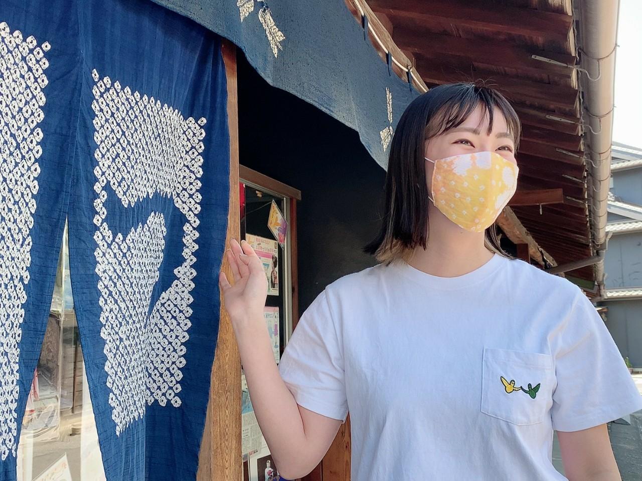 プラチナナノ加工 有松絞り マスク