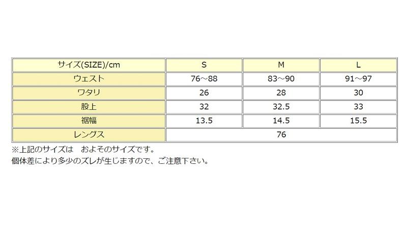 【TDP2102】 倉敷天領デニム TENRYO DENIM オリジナルスウェットライクイージーパンツ