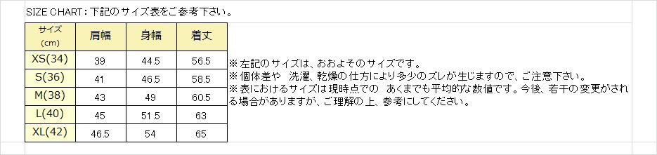 【TDJ60SC】 倉敷天領デニム TENRYO DENIM カラーレボリューション 60Sデニムジャケット Gジャン 3rd