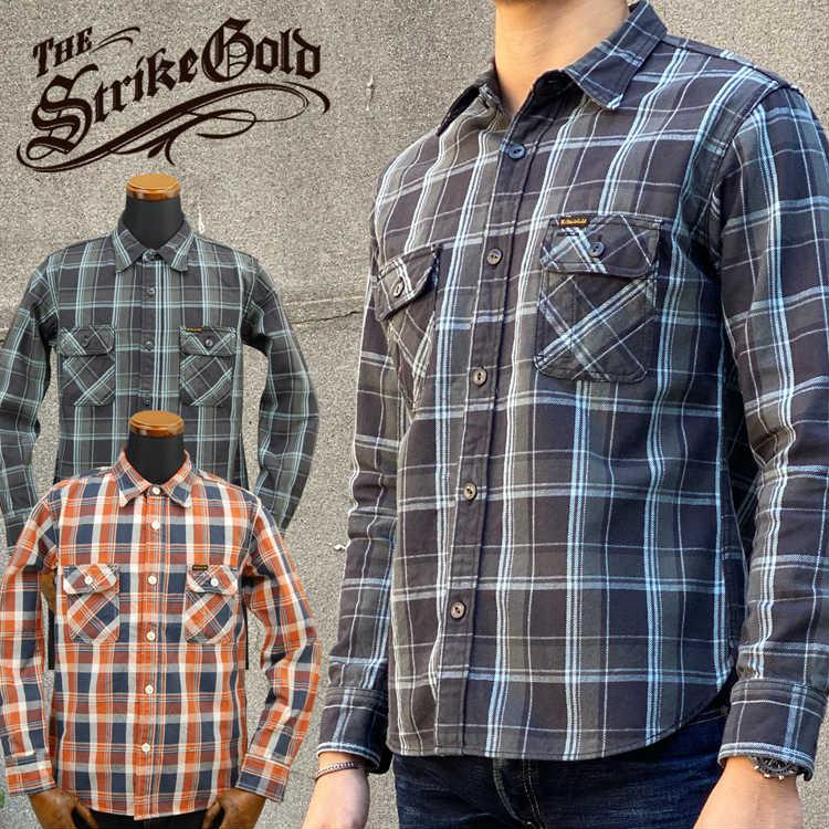 【SGS1902】 The Strike Gold ストライクゴールド ヘビーネルチェックワークシャツ