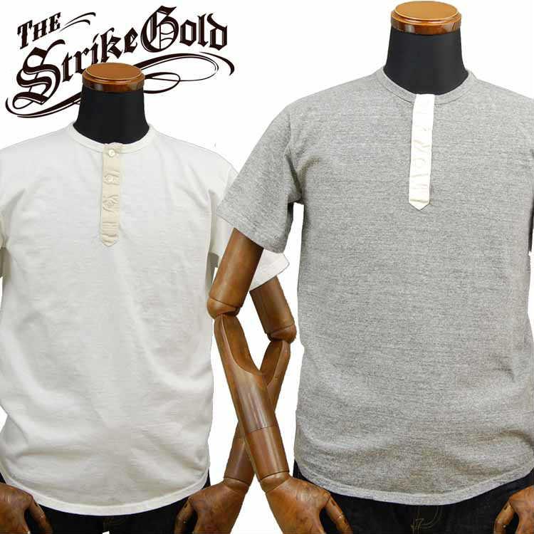 【SGT2008】 ストライクゴールド The Strike Gold オリジナル吊り編み ヘンリーネックTシャツ