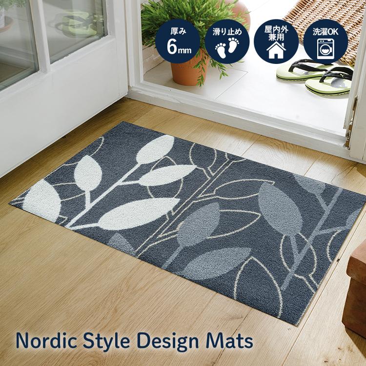 玄関マット 北欧スタイル Nordic Leaf grey 50×80cm