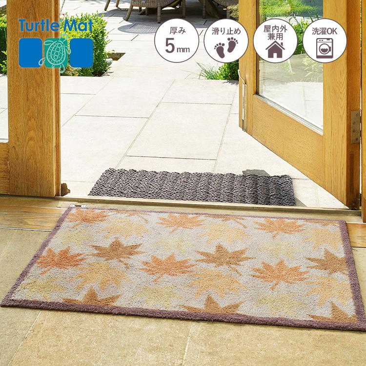 玄関マット Turtle Mat (タートルマット) RHS Maple Leaf 60×85cm