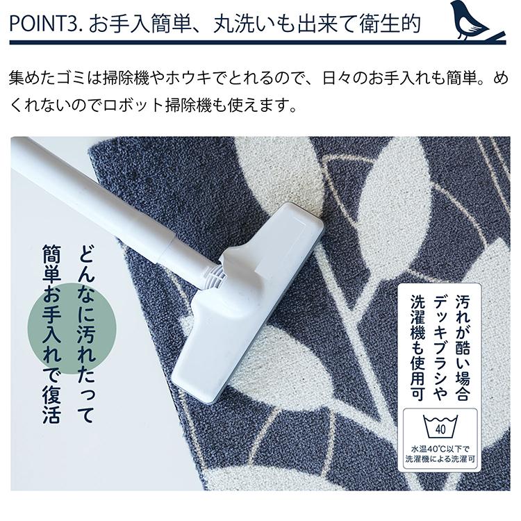 玄関マット 北欧スタイル Himmeli(ヒンメリ) grey 50×80cm