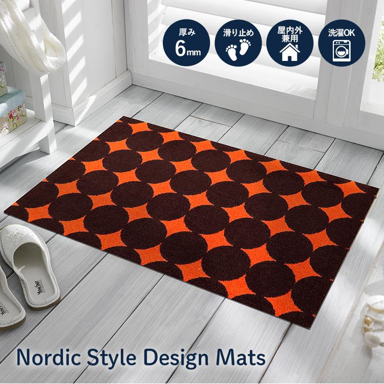 玄関マット 北欧スタイル Circle Pattern II 50×80cm