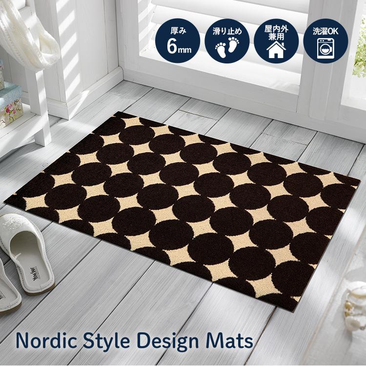玄関マット 北欧スタイル Circle Pattern IV 50×80cm