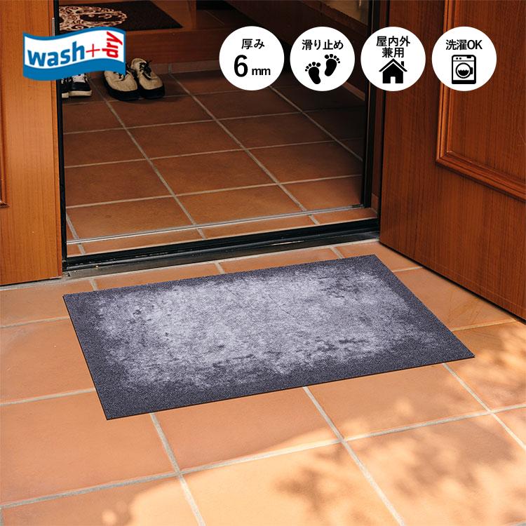玄関マット wash+dry(ウォッシュ アンド ドライ) Shades of Grey 50  x  75  cm