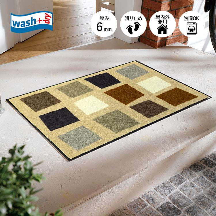玄関マット wash+dry(ウォッシュ アンド ドライ) Boxpark Brown 50×75cm