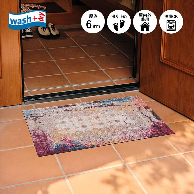 玄関マット wash+dry(ウォッシュ アンド ドライ) Taza pink 50×75cm