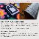 【受注生産】オリジナル名入れ玄関マット Welcome House 50×80cm