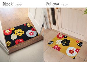 【受注生産】玄関マット Hannari (Black/Yellow) 50×75cm