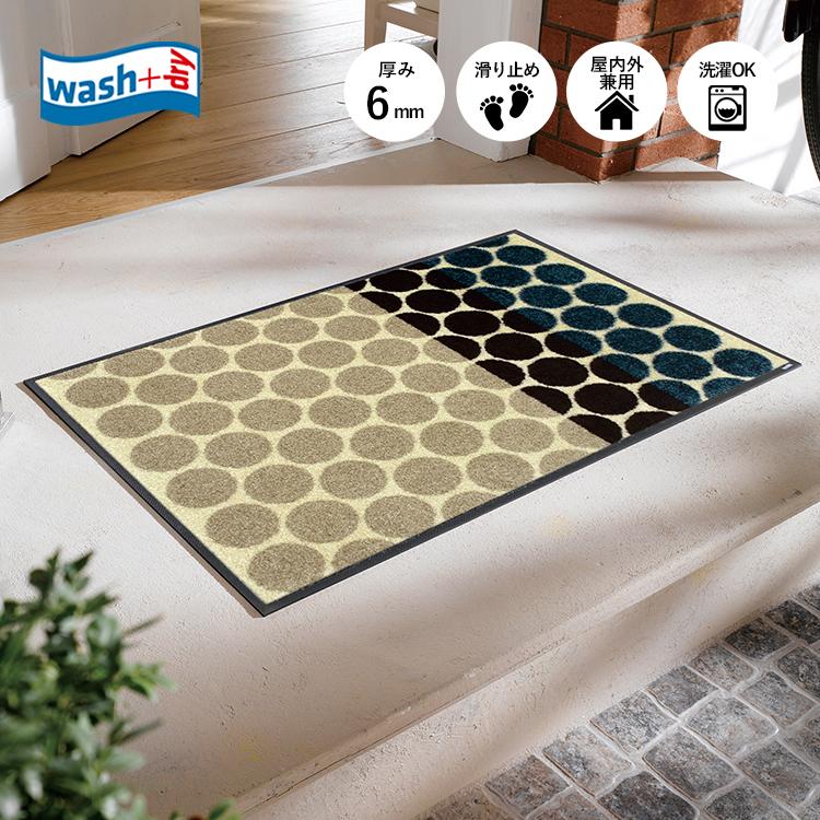 玄関マット wash+dry(ウォッシュ アンド ドライ) Mixed Dots 50×75cm