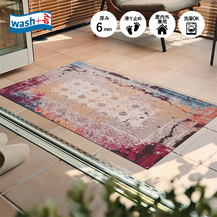 玄関マット wash+dry(ウォッシュ アンド ドライ) Taza pink 75×120cm