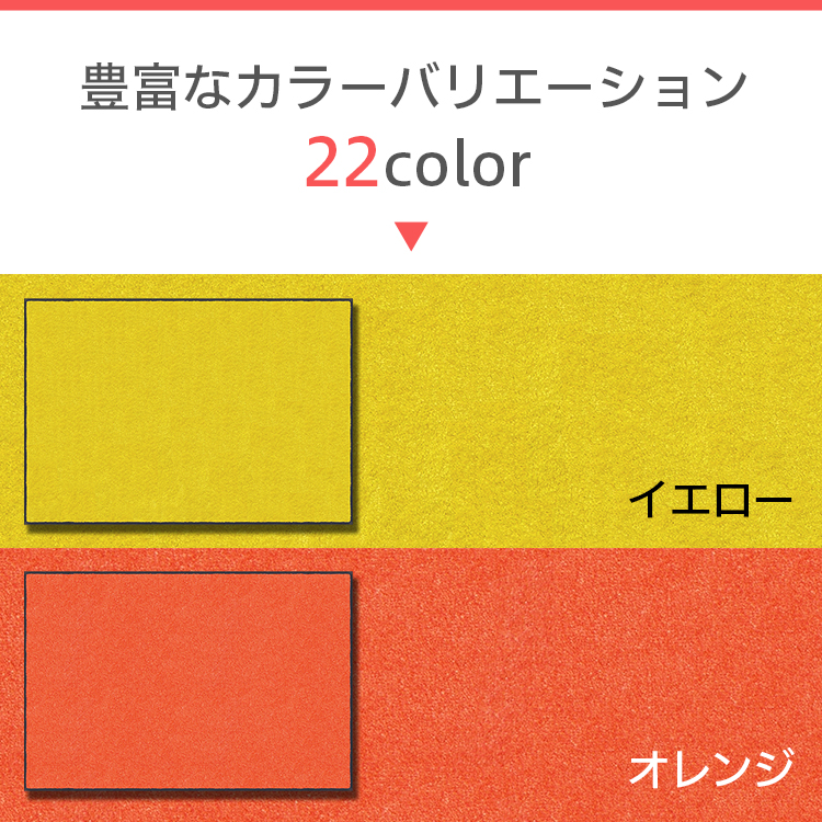 【オーダーマット】GIL ECOマット[リバースセット ]※2色デザイン限定2枚組