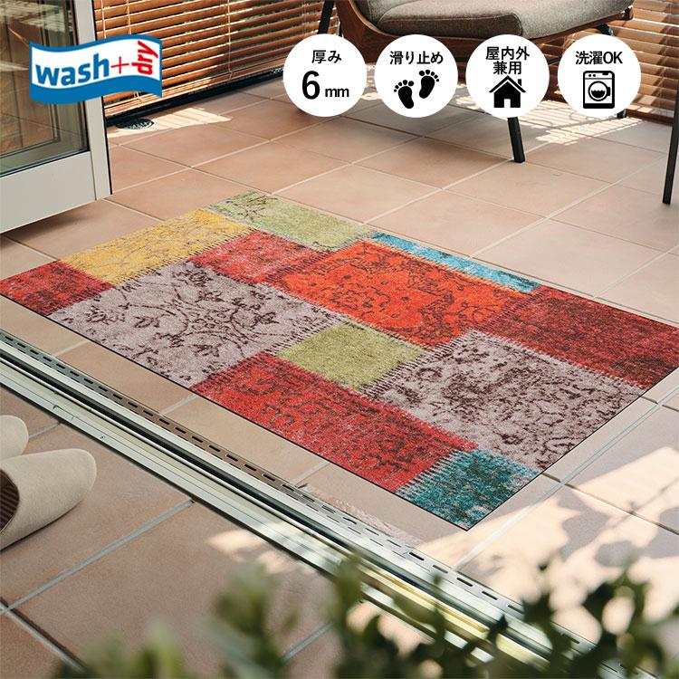 玄関マット wash+dry(ウォッシュ アンド ドライ) Vintage Patches 75×120cm