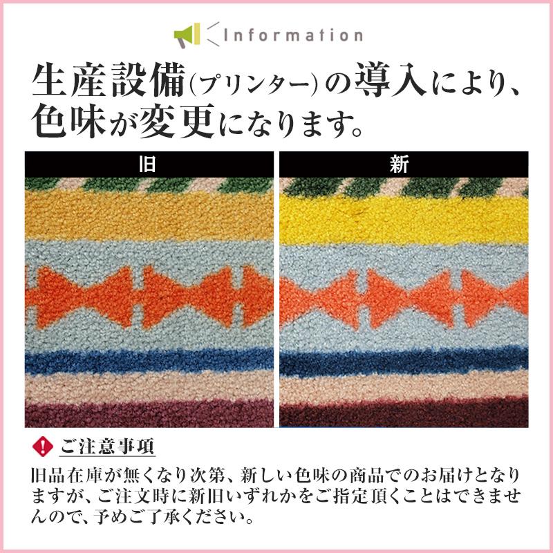 【受注生産】玄関マット Kilim 60×90cm