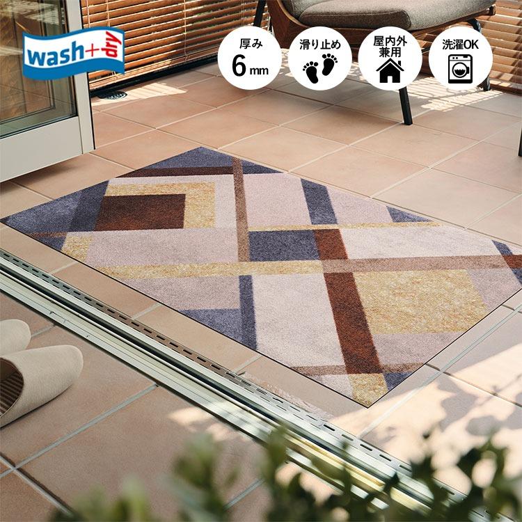 玄関マット wash+dry(ウォッシュ アンド ドライ) Art Deco 75×120cm