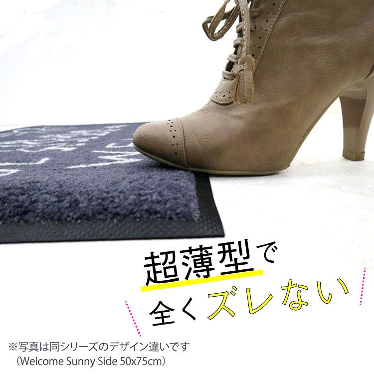 キッチンマット wash+dry(ウォッシュ アンド ドライ) Cubierto 60×260cm