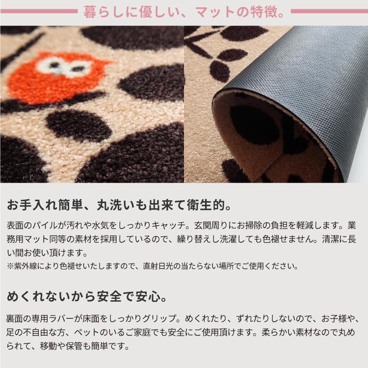 kanvas【受注生産】オリジナル名入れ玄関マット Valkommen! Brown 50×80cm