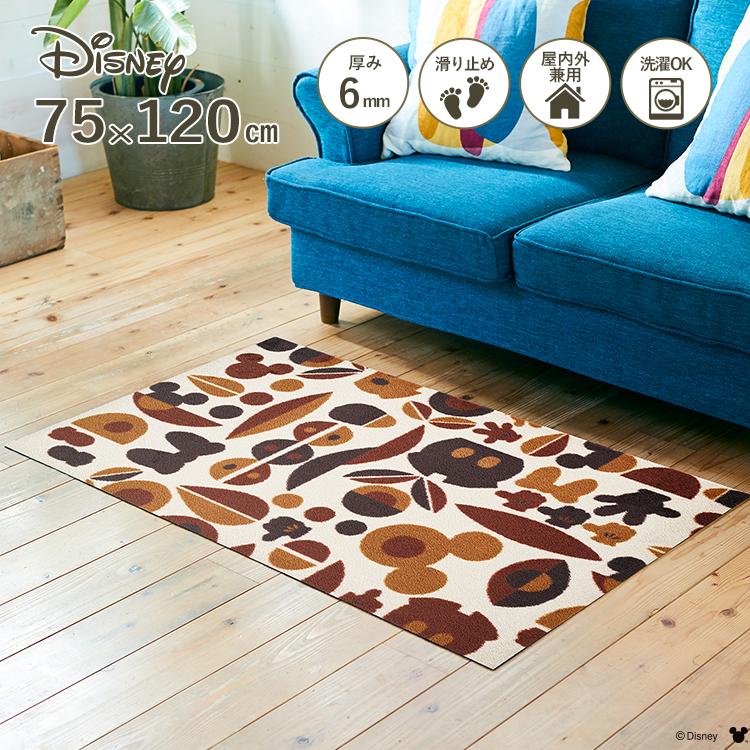 玄関マット ディズニー Mickey/ミッキー&ミニー モチーフ ブラウン 75×120cm