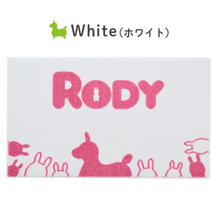 玄関マット 室内用 ロディ Simple Rody 45×75cm