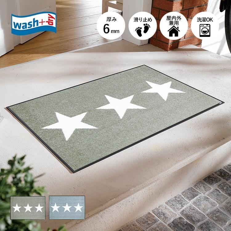 玄関マット wash+dry(ウォッシュ アンド ドライ) Stars grey / Stars sand 50×75cm