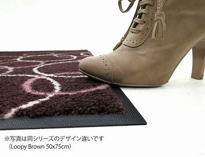 玄関マット wash+dry(ウォッシュ アンド ドライ) Trendy Patchwork 75×120cm
