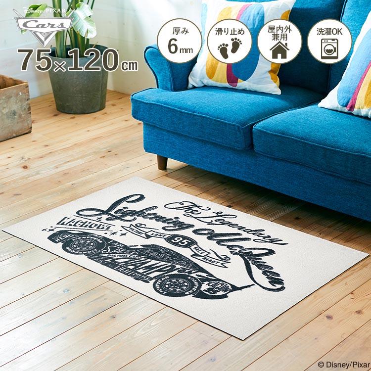 玄関マット ディズニー Cars/カーズ マックイーン モノクロ 75×120cm