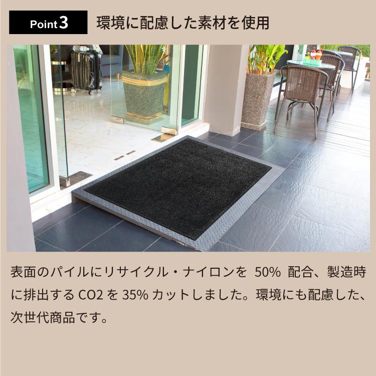 【オーダーマット】玄関マット Eco Absorb エコ・アブソーブ