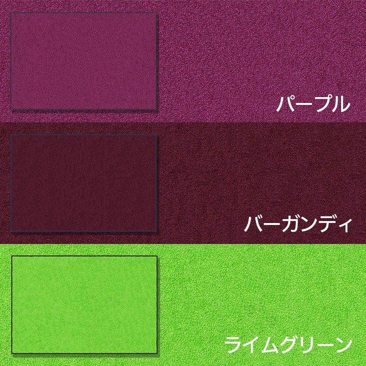 【オーダーマット】エレベーターマット 選べる22色 スタンダードマットS
