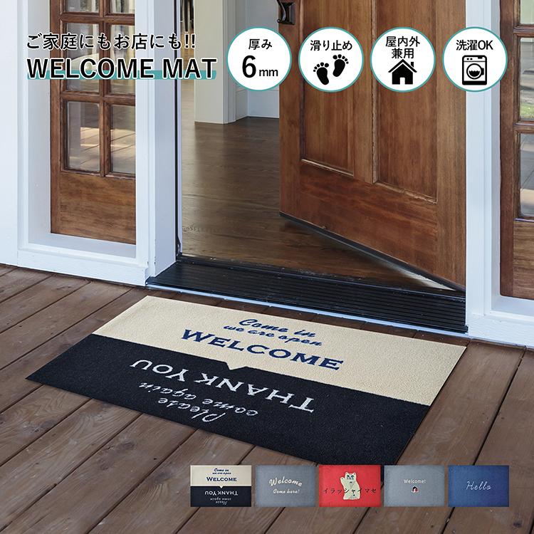 玄関マット WELCOME MAT 60×90cm