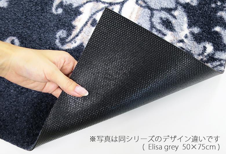 ラグマット wash+dry(ウォッシュ アンド ドライ) Boogie 110×175cm
