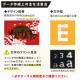 【オーダーマット】抗菌加工 ジェットプリントマットPlus
