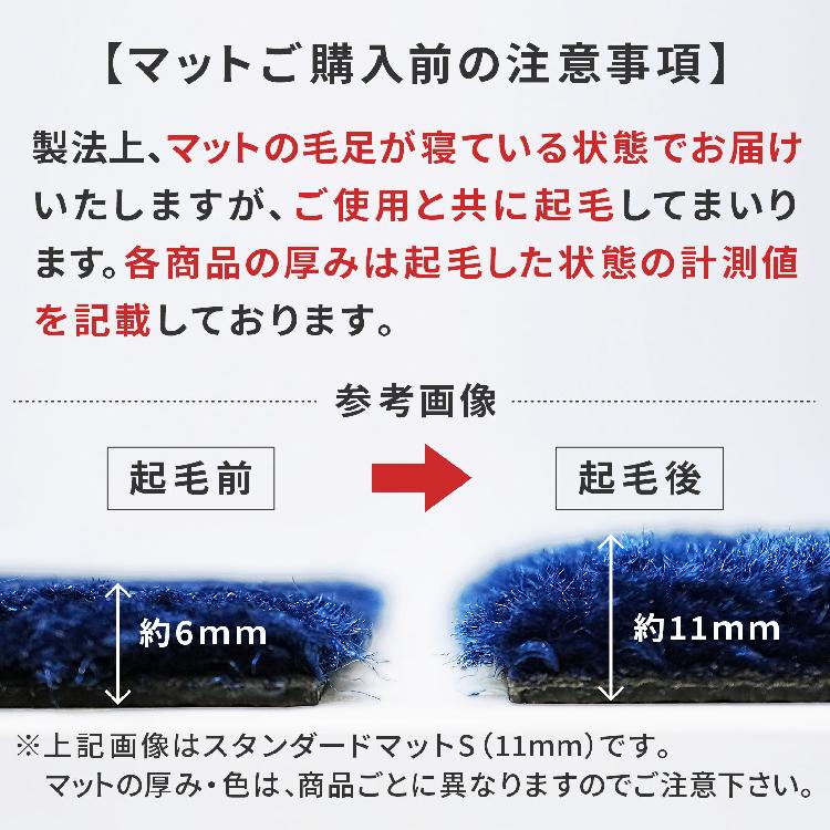【オーダーマット】玄関マット スクレイプマットH
