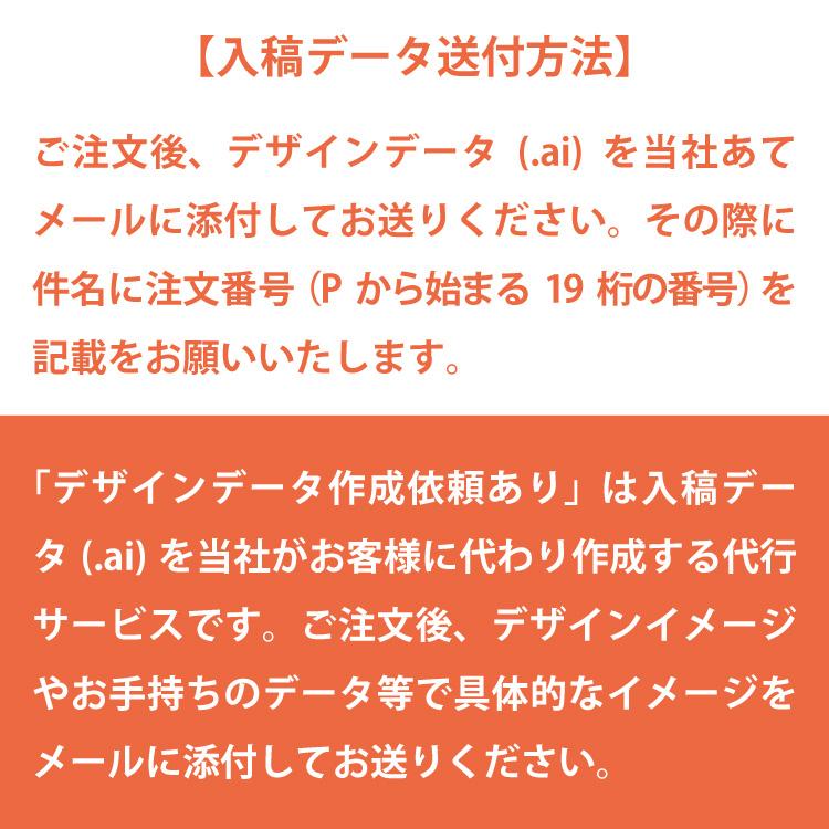 【オーダーマット】 ジェットプリントマット
