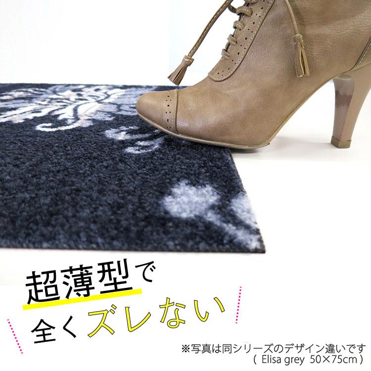 玄関マット wash+dry(ウォッシュ アンド ドライ) Mystic Leaves 75×120cm