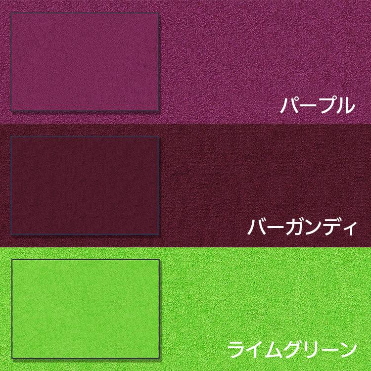 【オーダーマット】GIL ECOマット[3色以下]