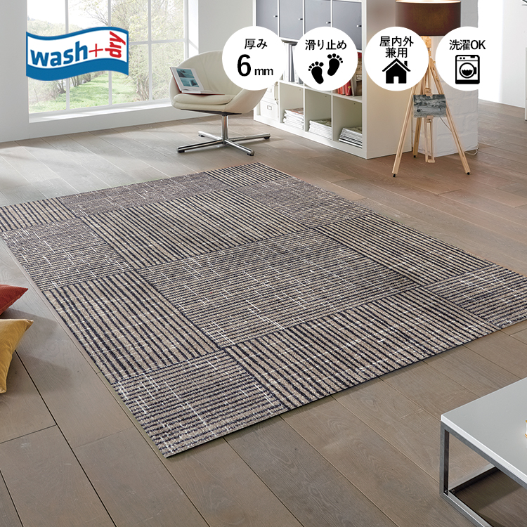 ラグマット wahs+dry Canvas 110×175cm