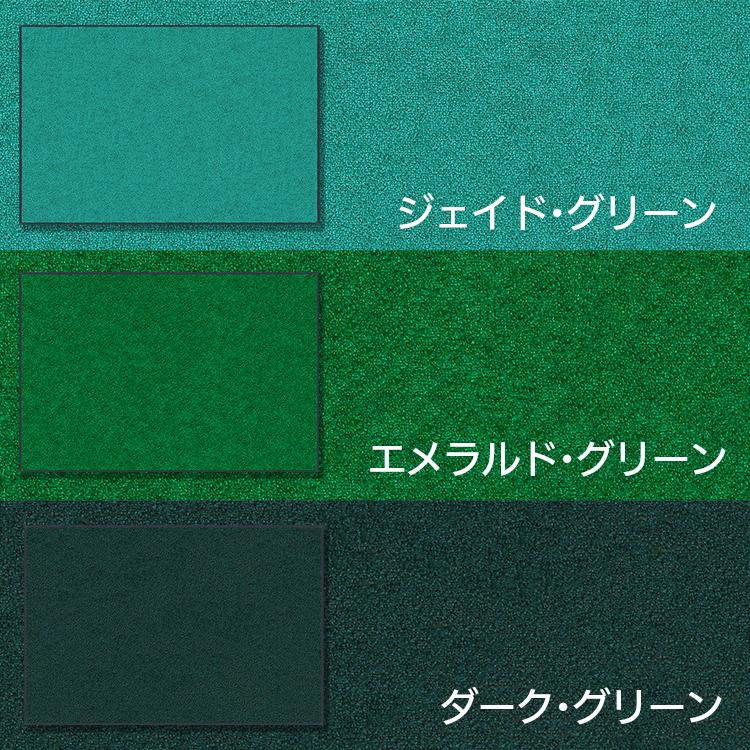 【オーダーマット】GIL ECOマット[4色以上]
