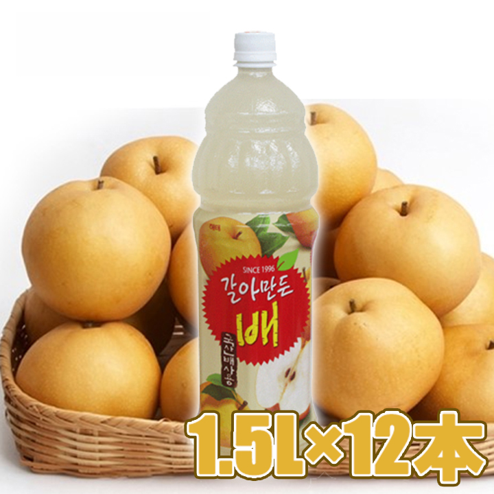 すりおろし 梨ジュース 1.5Lx12本(1BOX)