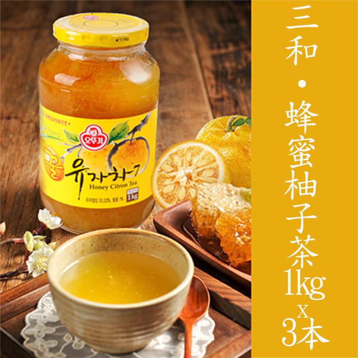 三和 蜂蜜柚子茶 (1kg)x3本