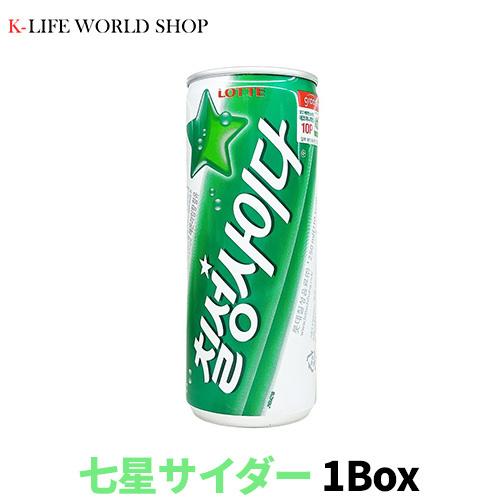 チルソンサイダー250mlx30缶(1box)
