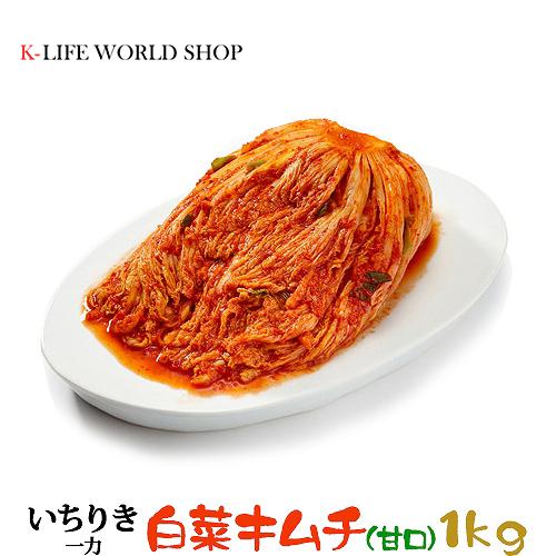 いちりき食品 白菜のマイルドキムチ1Kg