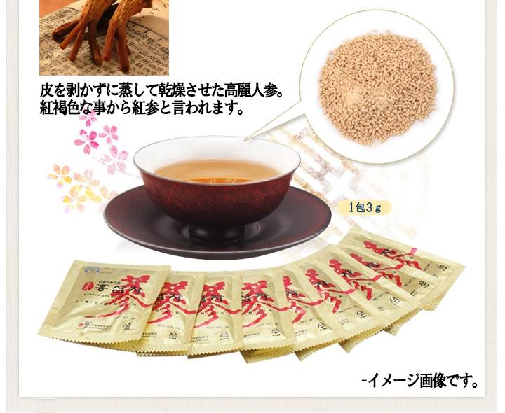 高麗紅参茶 GOLD(紙箱)150g(3g×50包)