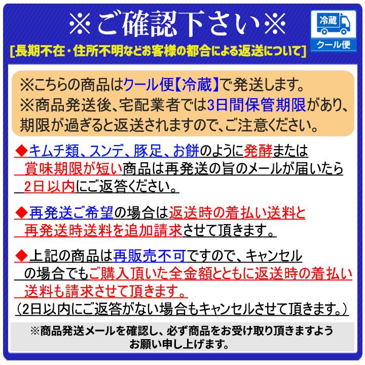 いちりき ソンピョン(360g)x1パック