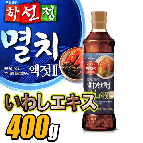 【ハソンジョン】イワシエキス 400g