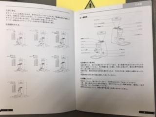 【中古品】エスプレッソグラインダー マッツァー MAZZER MINI electronic(06)