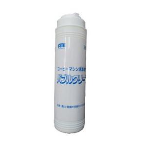 コーヒーマシン洗浄漂白剤 バブルクリーン500g
