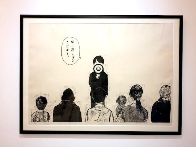 版画 : 奥山庸子「expression」